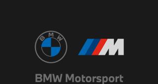 Live Camera For BMW